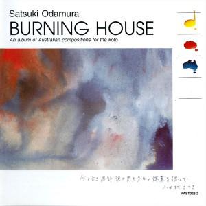 cd-burning-house-01