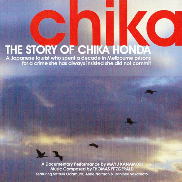 cd-chika-01