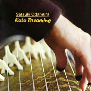 cd-koto-dreaming-01