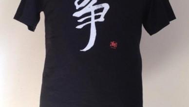 tshirt-a