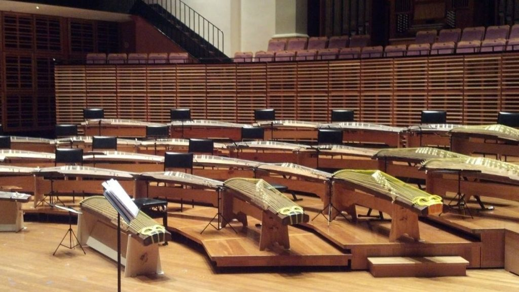 THE KOTO MUSIC INSTITUTE OF AUSTRALIA | Satsuki Odamura