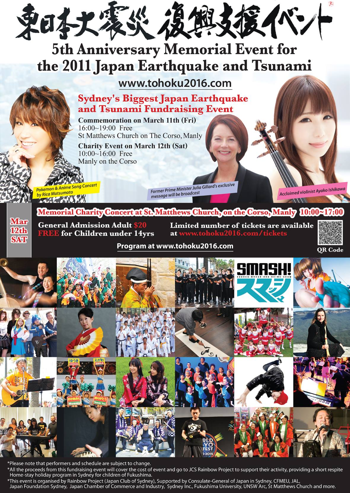 Tsunami Memorial Concert- poster