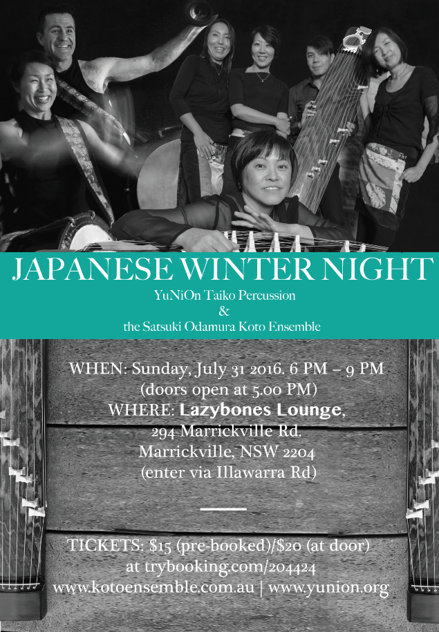 Japanese Winter Night - Web poster