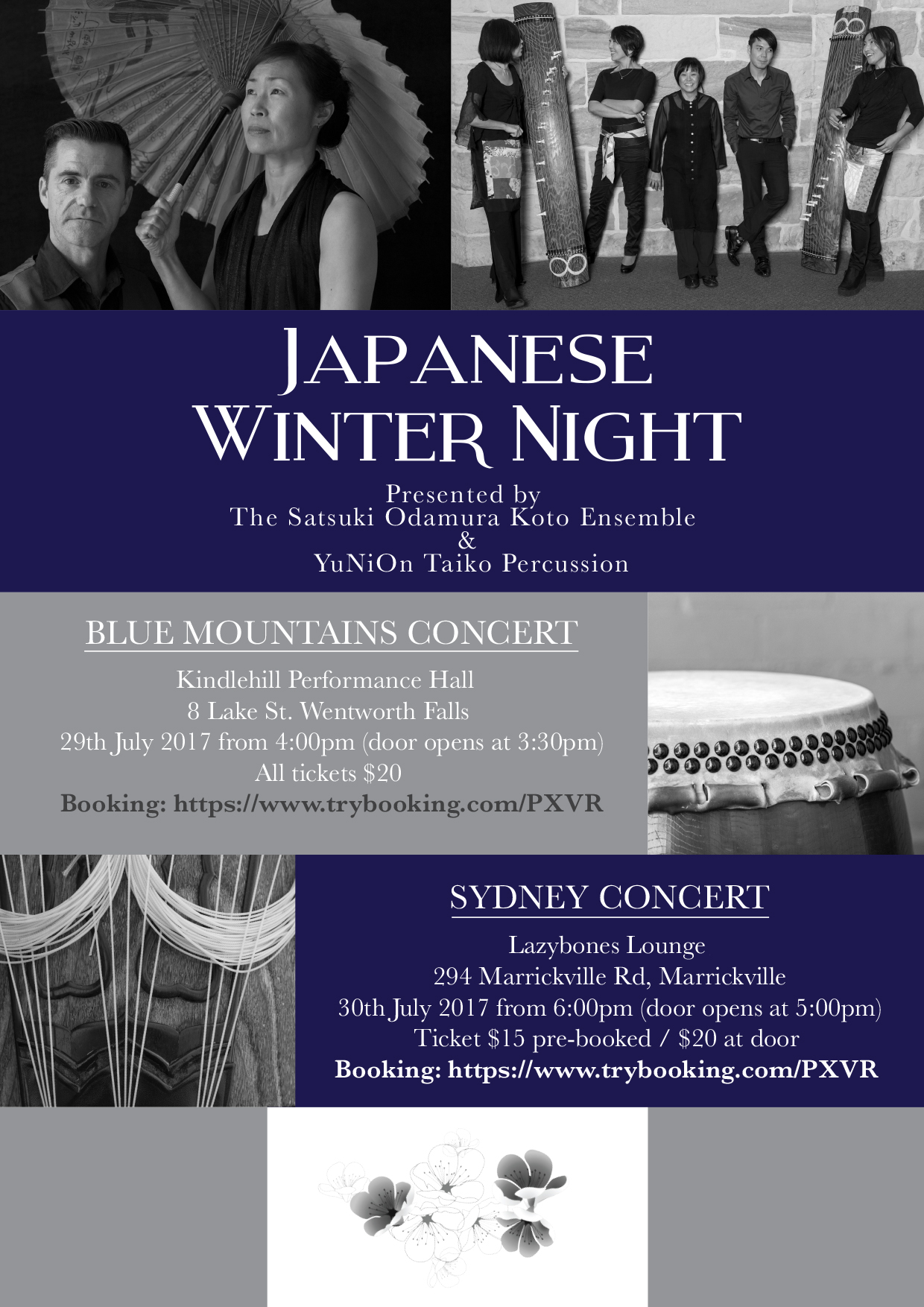 WINTER KOTO CONCERT 2017 Version 3